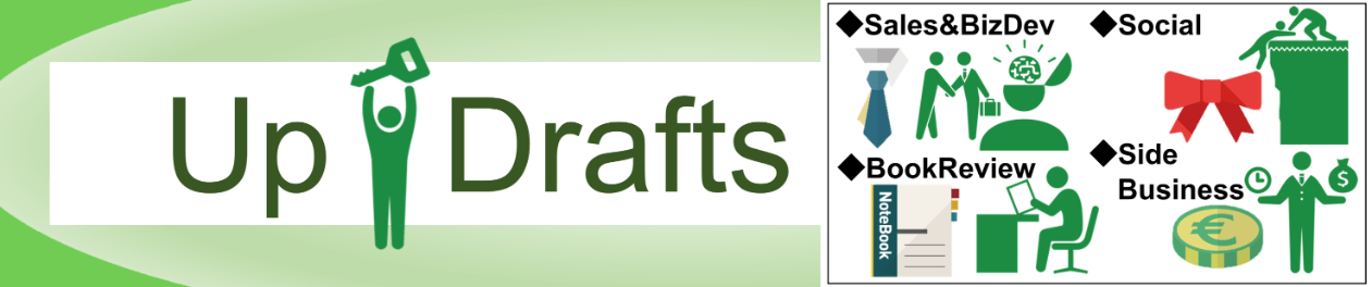 UpDrafts